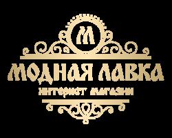 ООО 'Модная лавка'